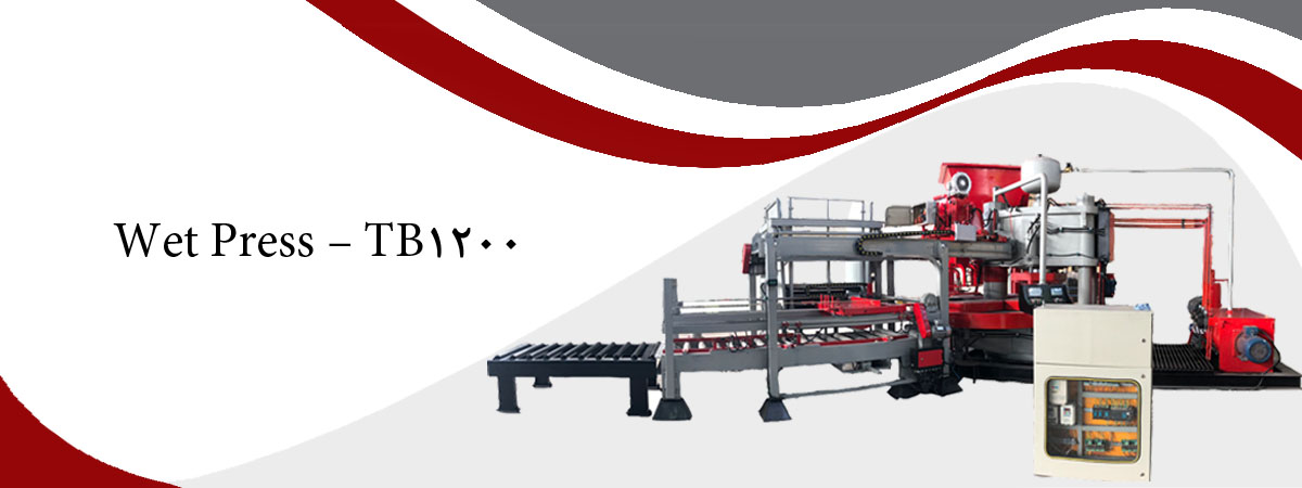 Paving and table production line